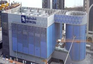 3. Qatar Cool Westbay Plant